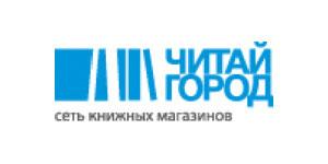 читай-город-лого